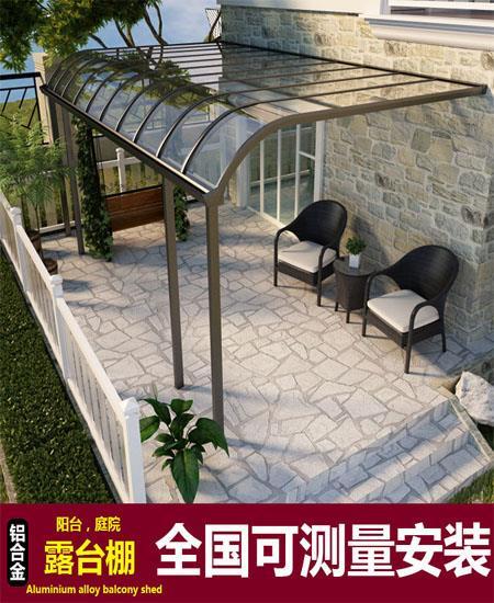 歐式陽光房弧頂隔音隔熱中空鋼化夾膠玻璃房